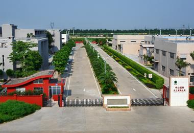 <span>2011年3月 <span>中山大科生产基地投产</span></span>