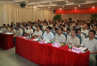 <span>2012年 企业转型升级学习研讨会</span>