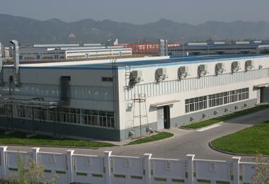 <span>2006年5月&nbsp;<span>重庆江津生产新基地竣工投产</span></span>